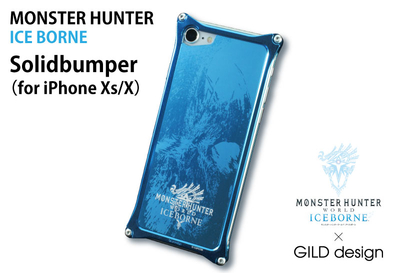 MONSTER HUNTER アイスボーン Solidbumper for iPhone XS/X