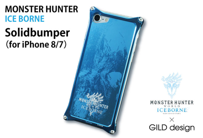MONSTER HUNTER アイスボーン Solidbumper for iPhone 8/7