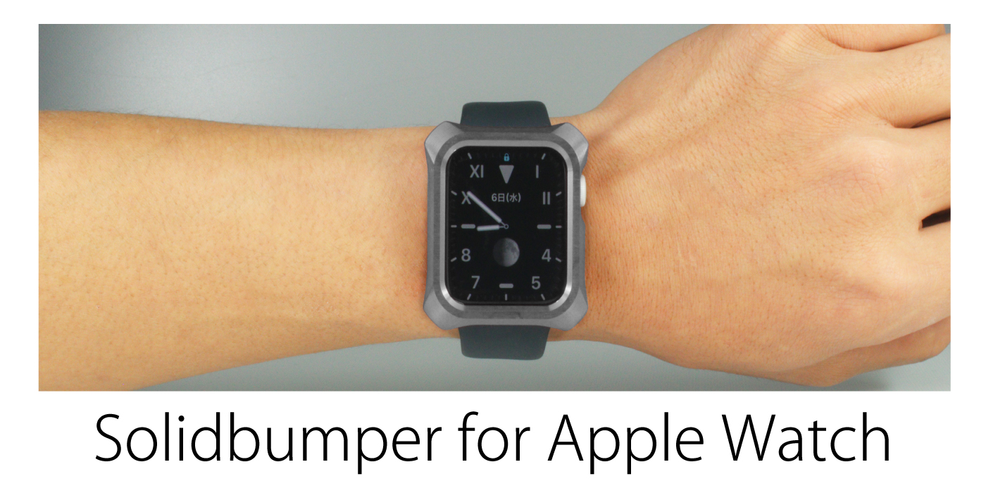 Solidbumper for AppleWatch