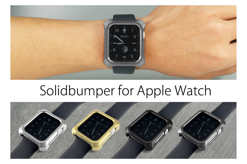 Solidbumper for AppleWatch
