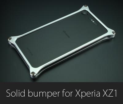ソリッドバンパー for Xperia XZ1
