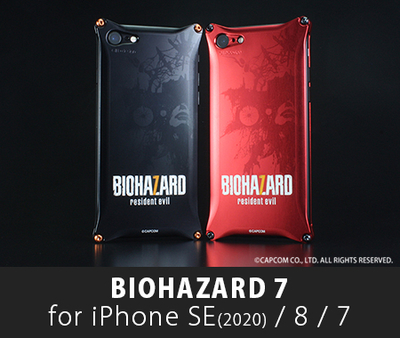 BIOHAZARD 「バイオハザード7」モデル  Solid for iPhone SE(2020) / 8 / 7