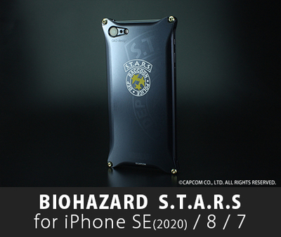 BIOHAZARD 「S.T.A.R.S.」Solid for iPhone SE(2020) / 8 / 7