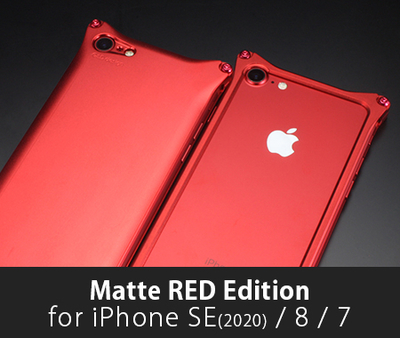 Matte RED Edition for iPhone SE(2020) / 8 / 7