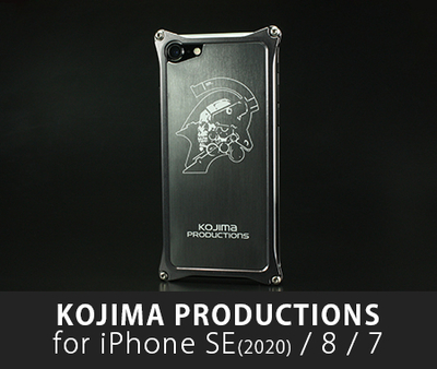 Kojima Productions Logo Ver. for iPhone SE(2020) / 8 / 7