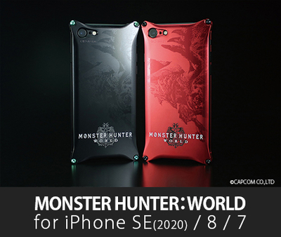 MONSTER HUNTER: WORLD Solid for iPhone SE(2020) / 8 / 7