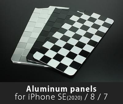 アルミパネル市松  iPhone SE(2020) / 8 / 7用ソリッドバンパー対応
