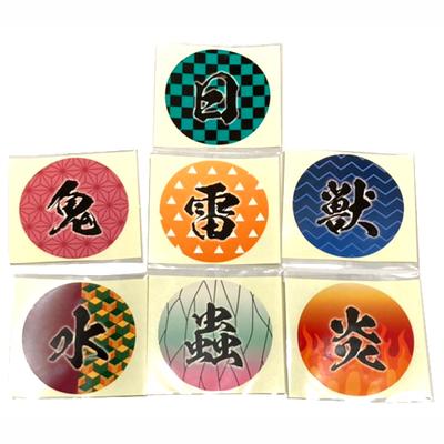 パロディー 丸シール(50入)