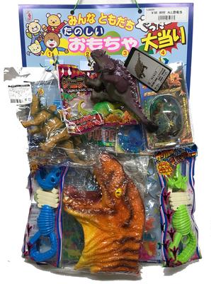 ¥50 80付 ALL恐竜当