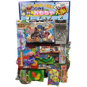 ¥50 60付 ALLゲーム当 2