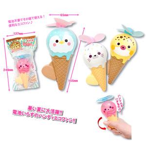 アイスクリームファン 12入り