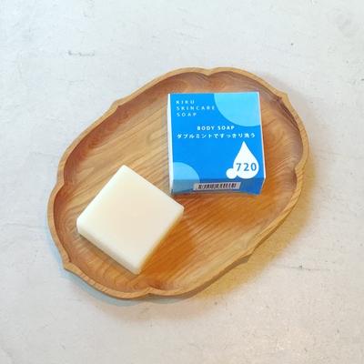 ダブルミントでスッキリ洗う | 季節の石鹸720 ひんやりミントの香り85g  (lot.1906)