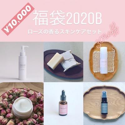 【追加販売】福袋2020B | ローズの香るスキンケアセット