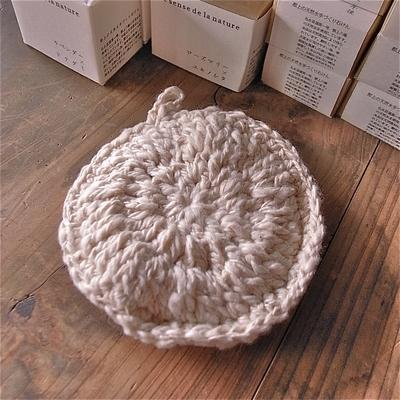台所洗浄用 | ガラ紡オーガニックコットンの編みたわし