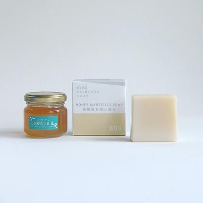 ほのかに甘い香りしっとり潤す全身用石鹸 | 季節の石鹸803 ハニースマイルソープ (蜂蜜マルセイユソープ)  85g  (lot.2007)
