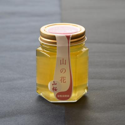 巣鴨養蜂園のはちみつ(山桜)