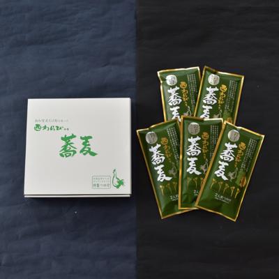 【5袋入 ギフト箱】西わらび入り蕎麦(南部かしわの特製つゆ付)