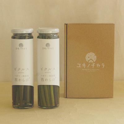 ユキノチカラ 西わらびピクルス(2本)ギフトセット