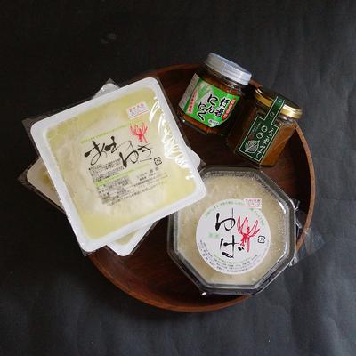 西和賀産大豆をつかった 源助豆腐&素朴な調味料セット
