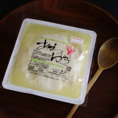 絹ごし豆腐「あわゆき」西和賀産大豆使用