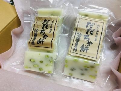 寺田もち だだちゃ豆餅 6個入1袋×2袋セット