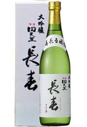 四天王 大吟醸 長春 720ml 瓶