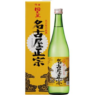 四天王 本醸造 名古屋正宗 720ml 瓶