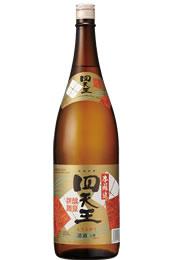 四天王 本醸造 上撰 1.8L瓶