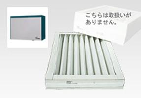 フィルターボックス用G3花粉対応フィルター
