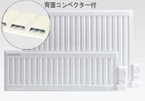電気ヒーター「エリカ」コンベクター型DEP-C300