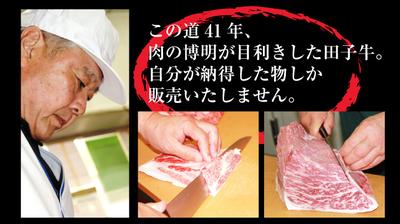 【限定】社長の手切り!田子牛おまかせ焼肉3種盛