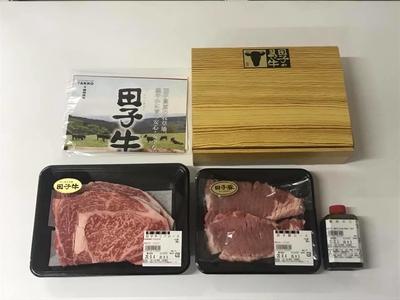 【限定】ロース焼肉セット
