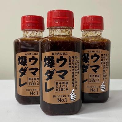 ウマ爆ダレ