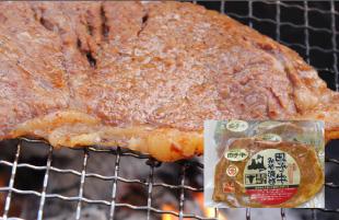 青森県産田子牛ロース味噌漬(たっこにんにく使用)100g×3枚(真空パック)
