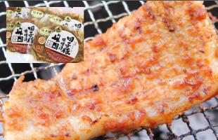 青森県産田子豚ロース味噌漬(たっこにんにく使用)100g×5枚(真空パック包装)