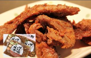 青森県産田子豚味噌漬(たっこにんにく使用)250g×3パック(真空パック包装)
