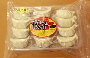 田子豚手作り餃子(冷凍)12コ入り
