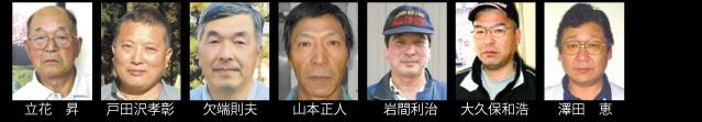田子牛を育てる生産者の写真。左から立花昇、戸田沢孝彰、欠端則夫、山本正人、岩間利治、大久保和浩、澤田恵。