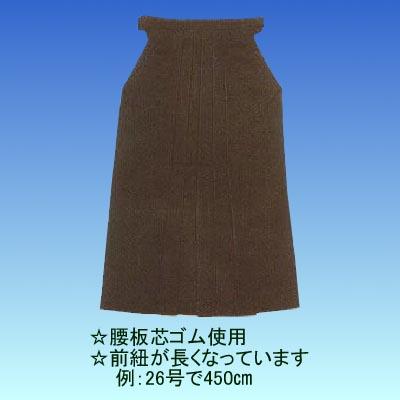 練習用 テトロン製合気道袴