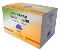 機能性パパイア発酵食品バイオps501