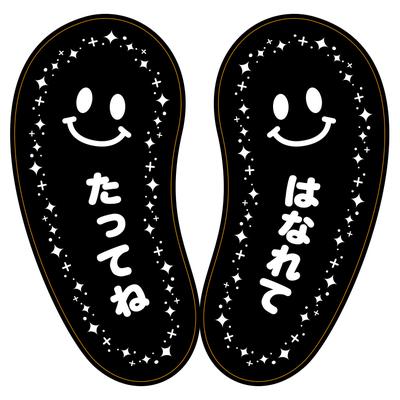 【4色展開】屋内用 間隔保持 足跡ステッカー スマイルキラキラ(4足組)