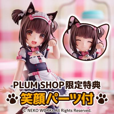 【特典付】ショコラ~Pretty kitty Style~