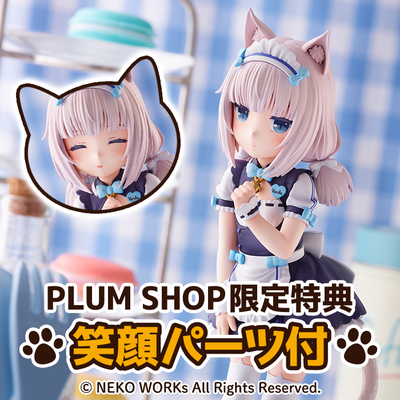 【特典付】バニラ~Pretty kitty Style~【2021年3月発売予定】