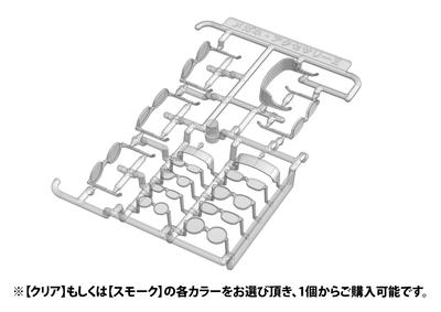 メガネ・アクセサリーII(クリア or スモーク)【5月発売予定】