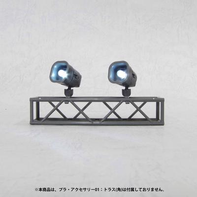 プラ・アクセサリー 02:LEDライト(白・青・緑・オレンジ・赤)