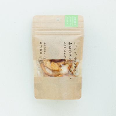 和梨のドライフルーツ【40g】
