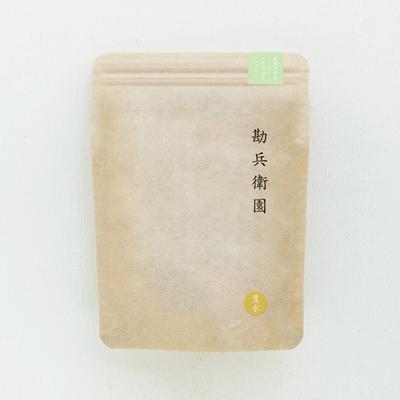 和梨のドライフルーツ【500g】