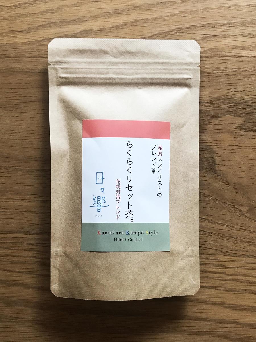花粉 症 対策 お茶 花粉症対策に効果的な健康茶ランキング