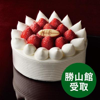 【101・勝山館受取】生クリームデコレーションケーキ