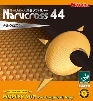 ラージボール用ラバー ナルクロス44 スピード性能を活かしながら回転性能を向上させたラバーです。(50%OFF)